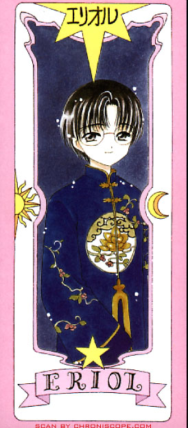 Card Captor Sakura de Clamp Clow Card de Eriol